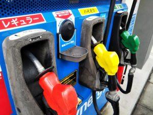 バイト ガソリン スタンド
